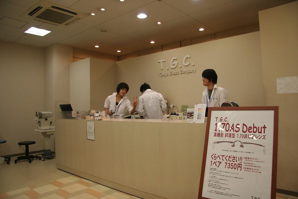 Tokyo Glass Company by Trishy