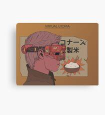 Virtual Utopia Canvas Print