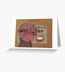 Virtual Utopia Greeting Card