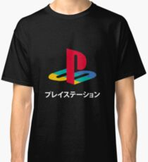 japanese Classic T-Shirt