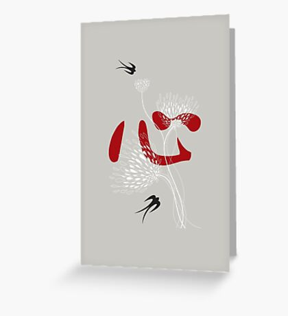 Oriental Black Swallows With Chinese Calligraphy 'Xin' (Heart) and White Dandelion Flower Blooms On Grey Greeting Card