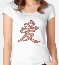 Chinese Word 'AI / LOVE' In Pink With Spring Flowers | Oriental Love In Kanji Calligraphy Women's Fitted Scoop T-Shirt