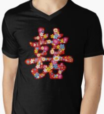 Oriental Double Happiness Spring Flowers in Red, A Traditional And Auspicious Chinese Wedding Symbol Mens V-Neck T-Shirt
