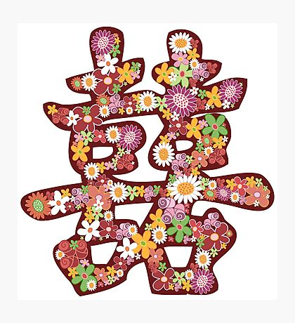 Oriental Double Happiness Spring Flowers in Pink, A Traditional And Auspicious Chinese Wedding Symbol Photographic Print