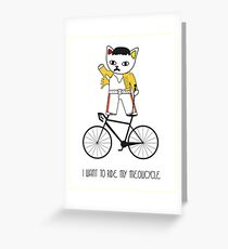 Freddie Meow bicycle Greeting Card