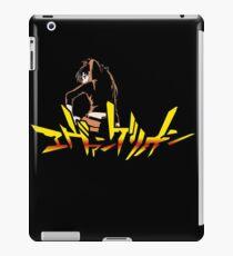 Neon Genesis Evangelion - Logo with Asuka iPad Case/Skin