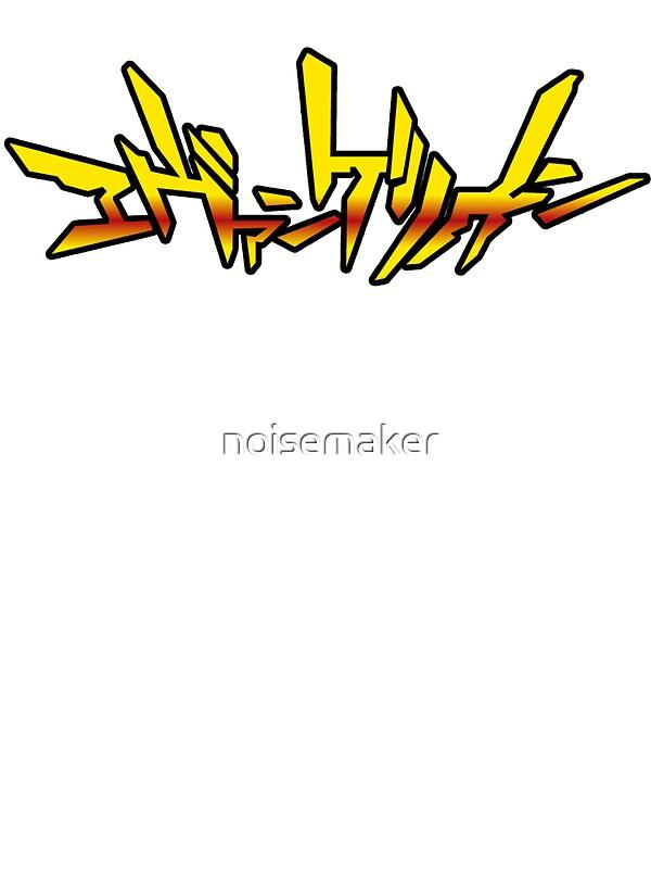 "neon genesis evangelion - logo"" stickersnoisemaker | redbubble"