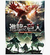 Shingeki no Kyojin 2 [Poster HD Logo] Poster