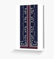Border Paisley Greeting Card