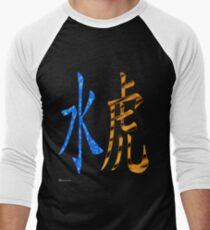 Water Tiger 1962 T-Shirt