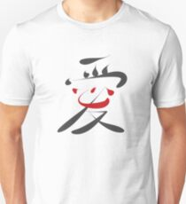 Traditional Chinese Calligraphy 'Ai Xin' (Loving Heart) T-Shirt