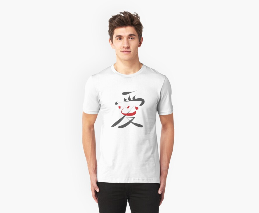Traditional Chinese Calligraphy 'Ai Xin' (Loving Heart) by fatfatin