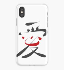 Traditional Chinese Calligraphy 'Ai Xin' (Loving Heart) iPhone Case/Skin