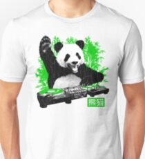 DJ Panda (vintage distressed look) Unisex T-Shirt