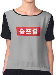 korean meaning supreme Chiffon Top