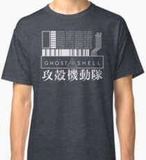 GHOST IN THE SHELL - with Japanese Classic T-Shirt