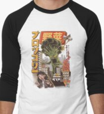 THE BROCCOZILLA Men's Baseball ¾ T-Shirt