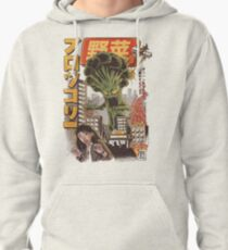 THE BROCCOZILLA Pullover Hoodie