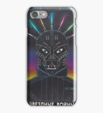 USSR - Darth Vader Star Wars Movie Poster iPhone Case/Skin