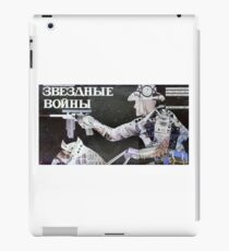 Star Wars Han Solo Movie Poster - Vintage USSR iPad Case/Skin