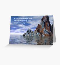 Genesis 1:10 Greeting Card