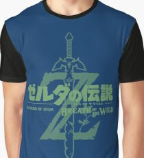 Breath of the Wild - Japanese Graphic T-Shirt