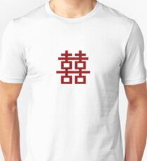 Simple Red Double Happiness Traditional Oriental Auspicious Symbol | Modern Chinese Wedding  Unisex T-Shirt