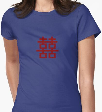 Simple Red Double Happiness Traditional Oriental Auspicious Symbol | Modern Chinese Wedding  T-Shirt