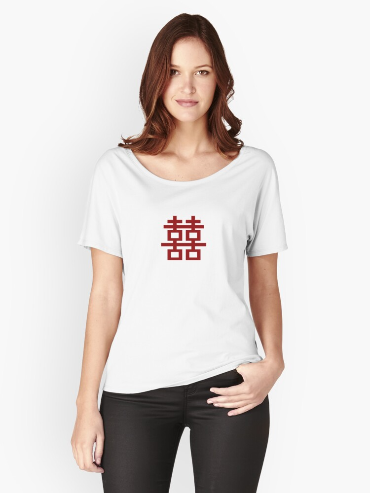 Simple Red Double Happiness Traditional Oriental Auspicious Symbol   Modern Chinese Wedding  Women's Relaxed Fit T-Shirt Front
