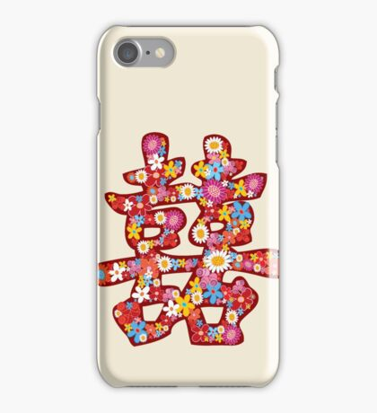 Oriental Double Happiness Spring Flowers in Red, A Traditional And Auspicious Chinese Wedding Symbol iPhone Case/Skin