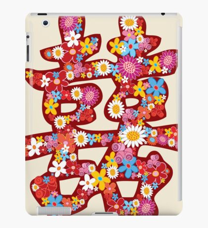 Oriental Double Happiness Spring Flowers in Red, A Traditional And Auspicious Chinese Wedding Symbol iPad Case/Skin