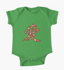 Chinese Word 'AI / LOVE' In Red With Spring Flowers | Oriental Love In Kanji Calligraphy Kids Clothes