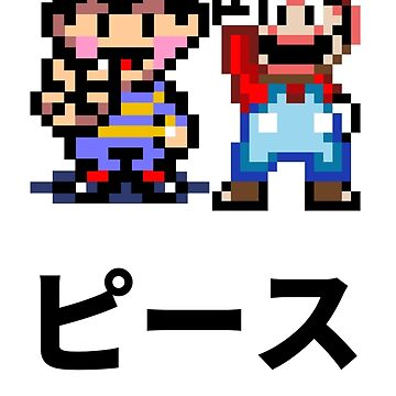 Peace Sign with Ness and Mario by Giygas666