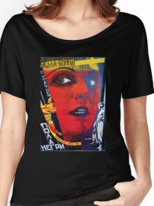 Bella Donna - Soviet Poster Art Women's Relaxed Fit T-Shirt