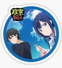Masamune-kun no revenge  Sticker