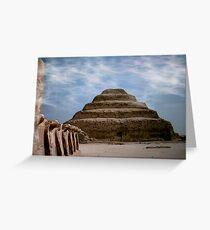 sakkara egypt Greeting Card