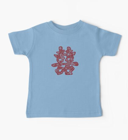 Red Double Happiness With A Floral Papercut Design, A Traditional Oriental Auspicious Symbol | Modern Chinese Wedding Kids Clothes