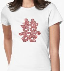 Red Double Happiness With A Floral Papercut Design, A Traditional Oriental Auspicious Symbol | Modern Chinese Wedding Womens Fitted T-Shirt