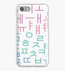 Hangul Letters - Korean Alphabet - kdrama kpop iPhone Case/Skin