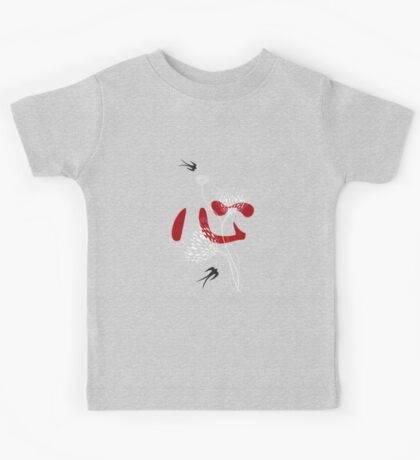 Oriental Black Swallows With Chinese Calligraphy 'Xin' (Heart) and White Dandelion Flower Blooms On Red Kids Clothes