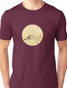 Oriental Swallows And The Bright Round Yellow Moon Unisex T-Shirt