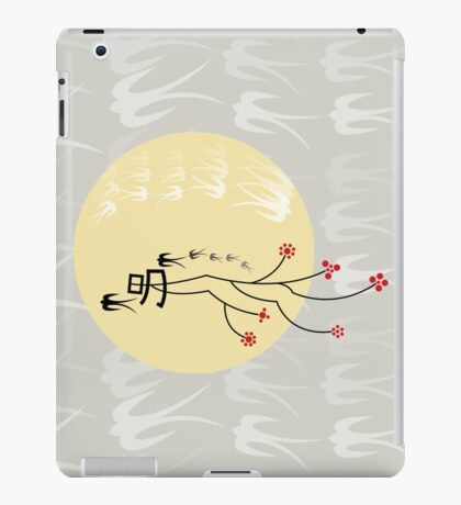 Oriental Swallows And The Bright Round Yellow Moon iPad Case/Skin