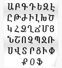 ARMENIAN ALPHABET - Black and White Poster