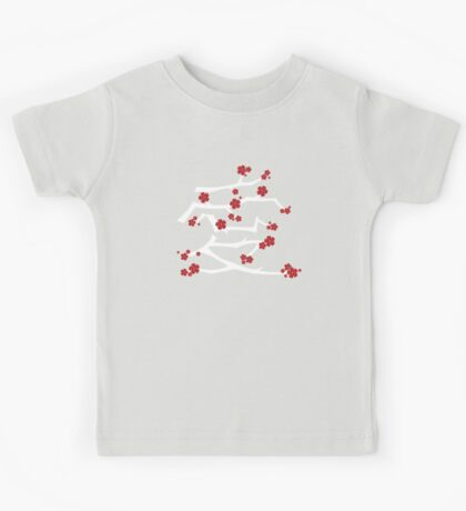 Chinese 'Ai' (Love) Calligraphy With Red Cherry Blossoms On White Branches   Japanese Sakura Kanji Kids Clothes