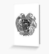 ARMENIAN COAT OF ARMS - Black Greeting Card