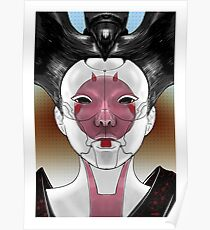 Ghost In The Shell Robot Geisha V1 Poster