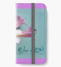 Happy Norooz in Farsi, Persian New Year, Surprise Lily iPhone Wallet/Case/Skin