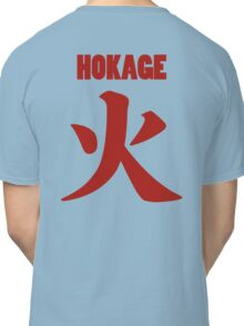 Hokage Fire Kanji (Red) Classic T-Shirt