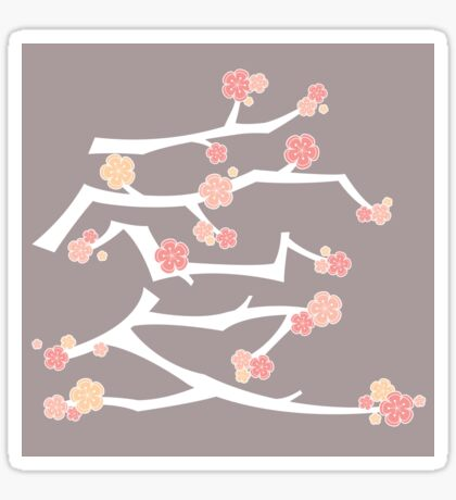 Chinese 'Ai' (Love) Calligraphy With Pink Cherry Blossoms On White Branches | Japanese Sakura Kanji Sticker