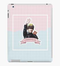 Exo Chanyeol Box Pattern iPad Case/Skin